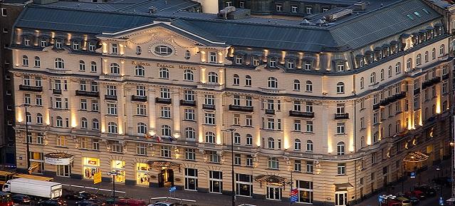 Najlepsze hotele w Polsce | Hotel Polonia Palace polonia palace hotel warszawa warsaw
