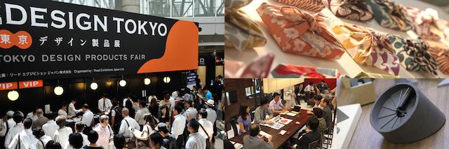 Odwiedź targi TOKYO DESIGN 20155  Odwiedź targi TOKYO DESIGN 2015 Odwied   targi TOKYO DESIGN 20155
